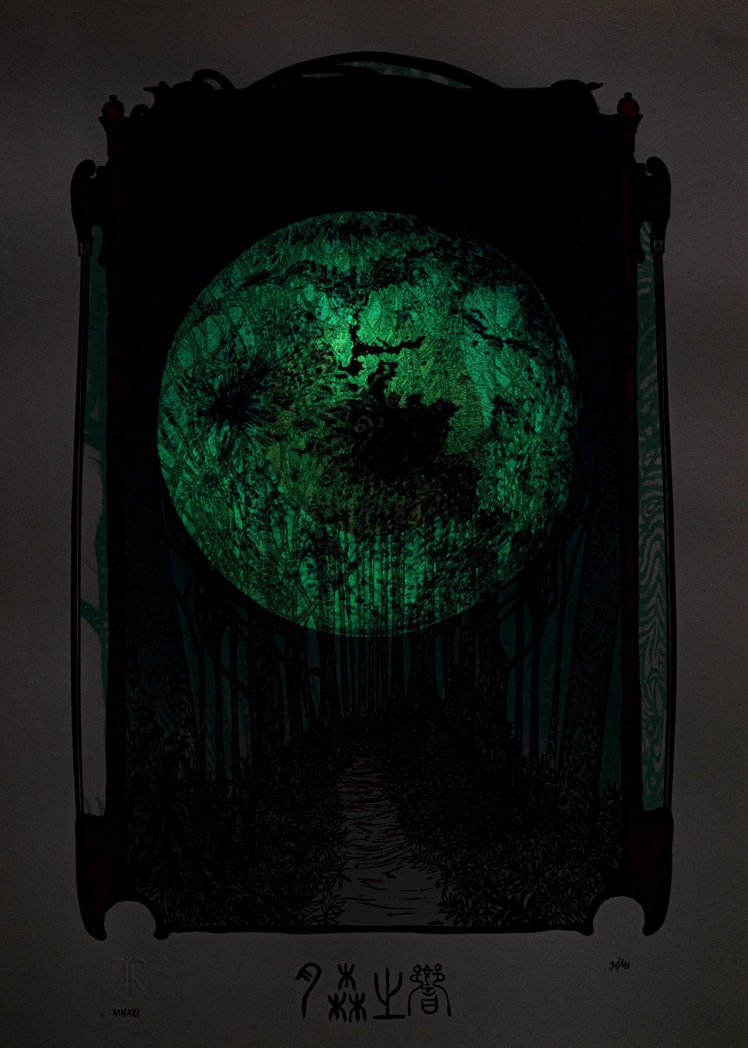 Image of FADE INTO THE MOONWOOD