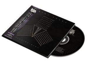 Image of Prins Svart - Sanning/Makt Deluxe CD (pre-order)