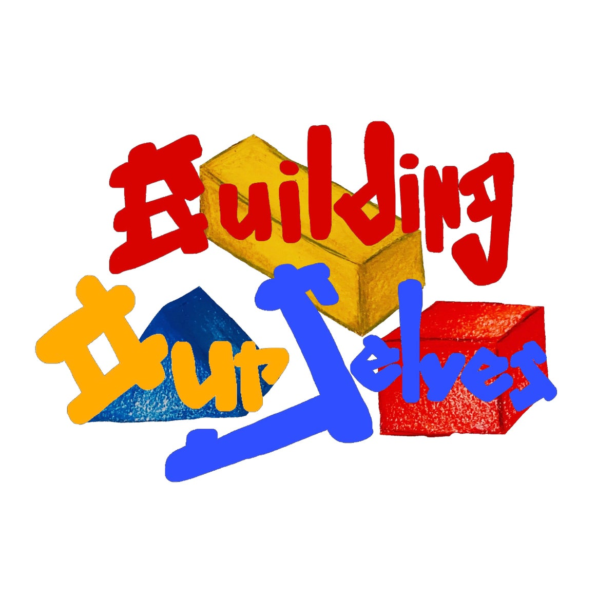 PRE-ORDER: Building OurSelves Tee