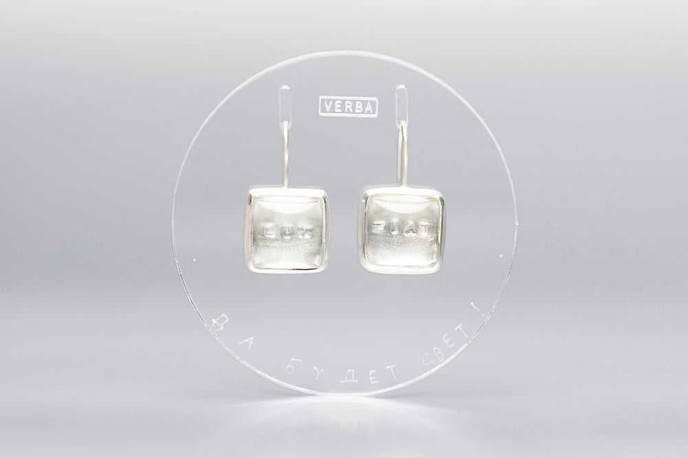 """Image of """"Let there be light"""" silver earrings with rock crystals · FIAT LUX ·"""
