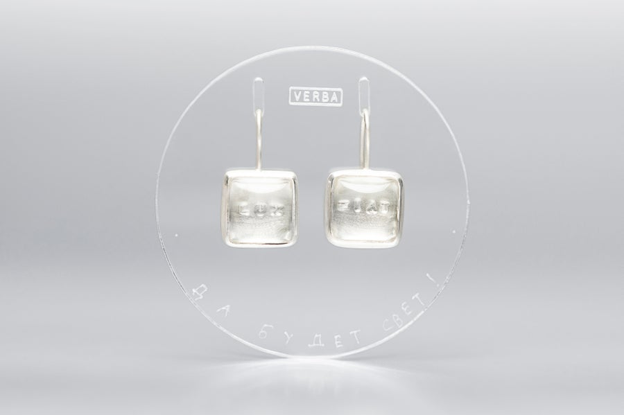 "Image of ""Let there be light"" silver earrings with rock crystals · FIAT LUX ·"
