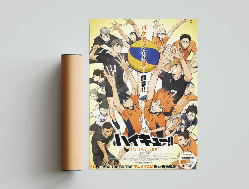 Haikyuu anime - Anime volleyball, Haikyuu to the Top, Haikyuu wallpaper, Karasuno, Poster