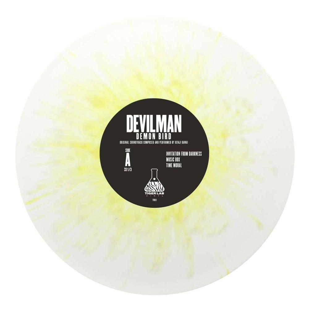 """""""DEVILMAN: Demon Bird"""" Limited Edition LP"""