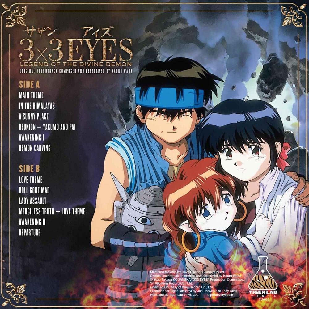 """3x3 Eyes: Legend of the Divine Demon"" Limited Edition LP"