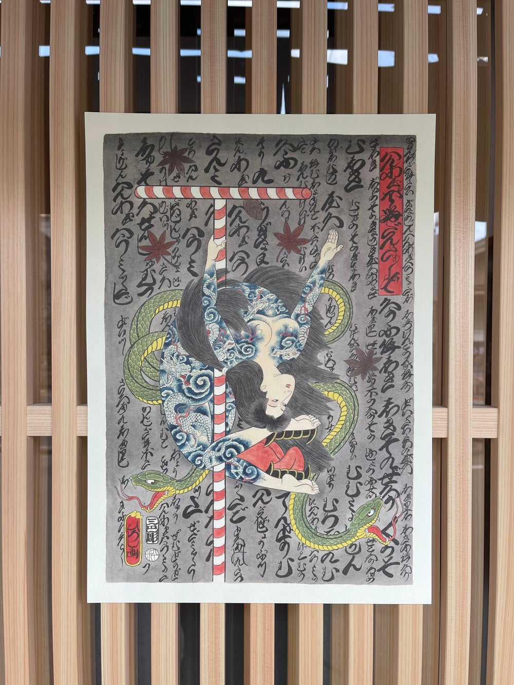 Image of Contortion girl print