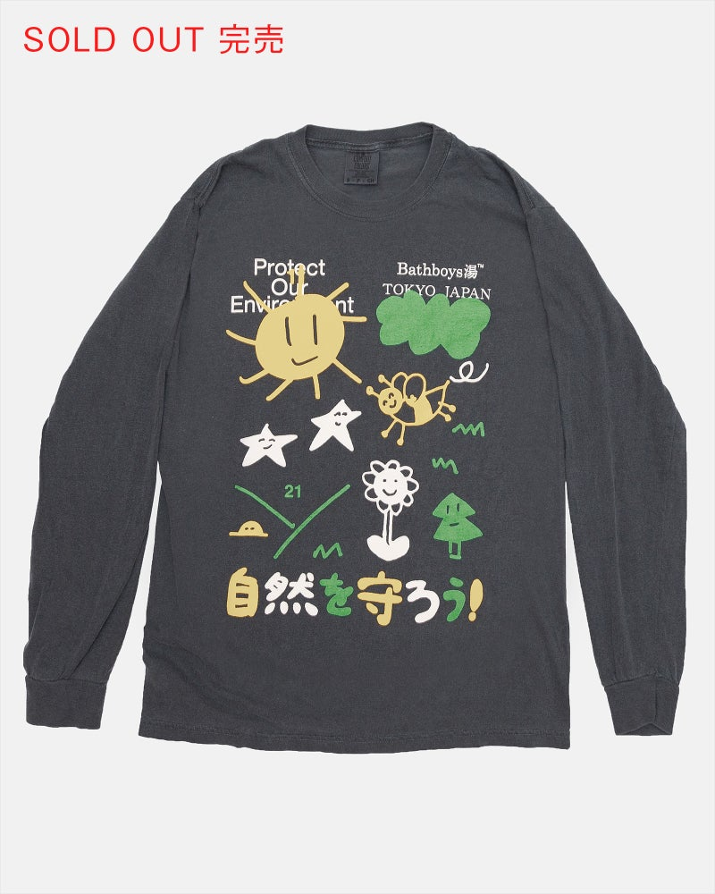 Image of Protect the Environment Long Sleeve
