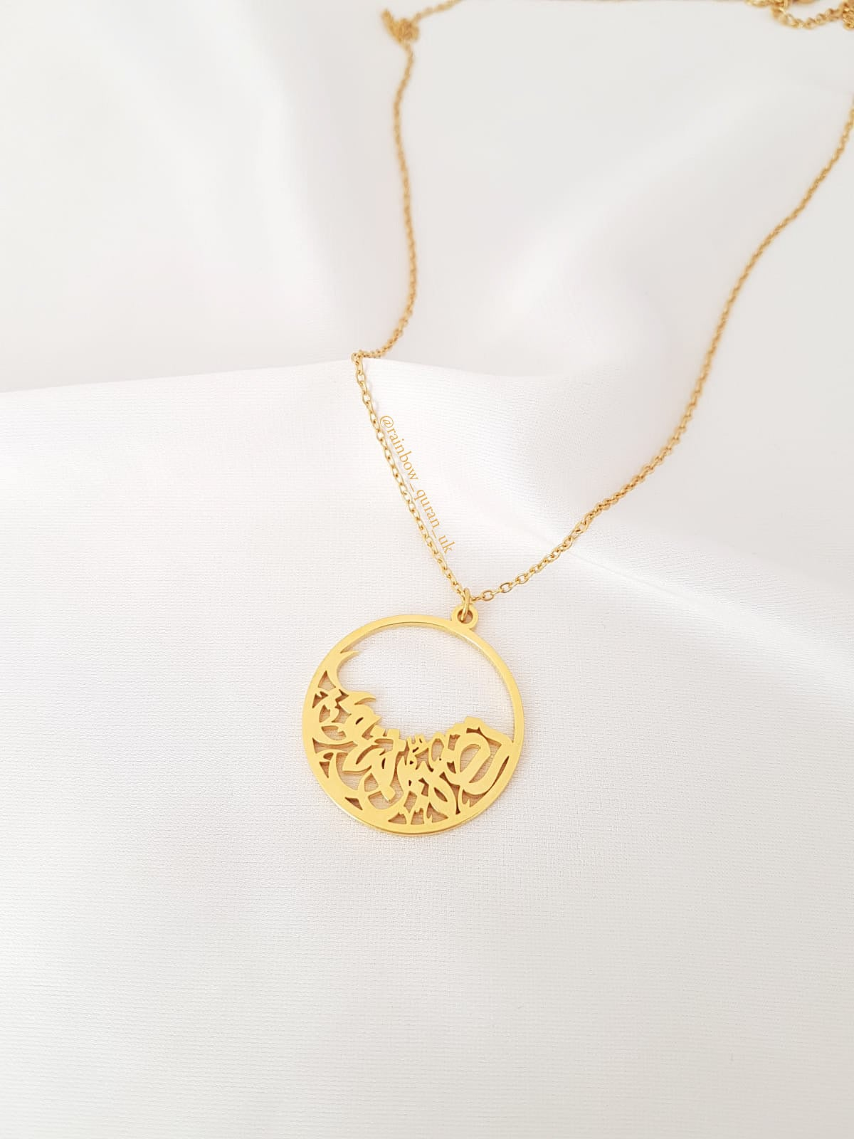 Image of Hollow Personalised Necklace X
