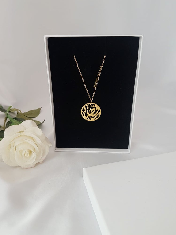 Image of Gift box only - for necklace