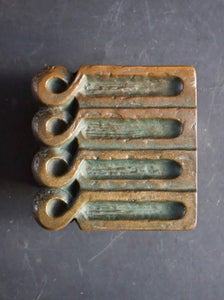 Image of Brutalist Bronze 5-Piece Door Furniture Set with Abstract Design