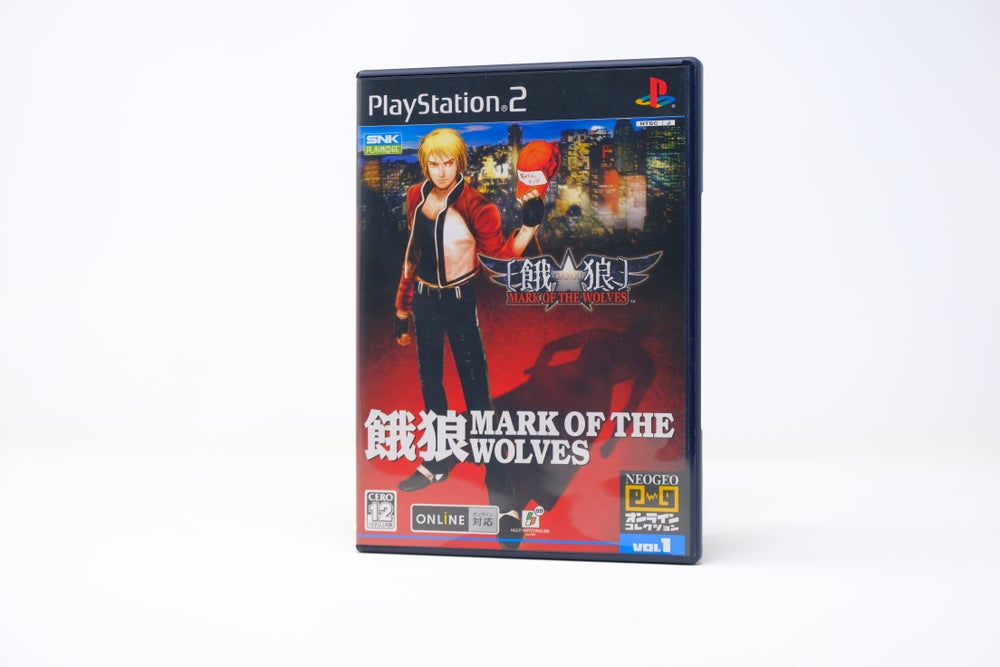 Image of Garou : Mark of the Wolves