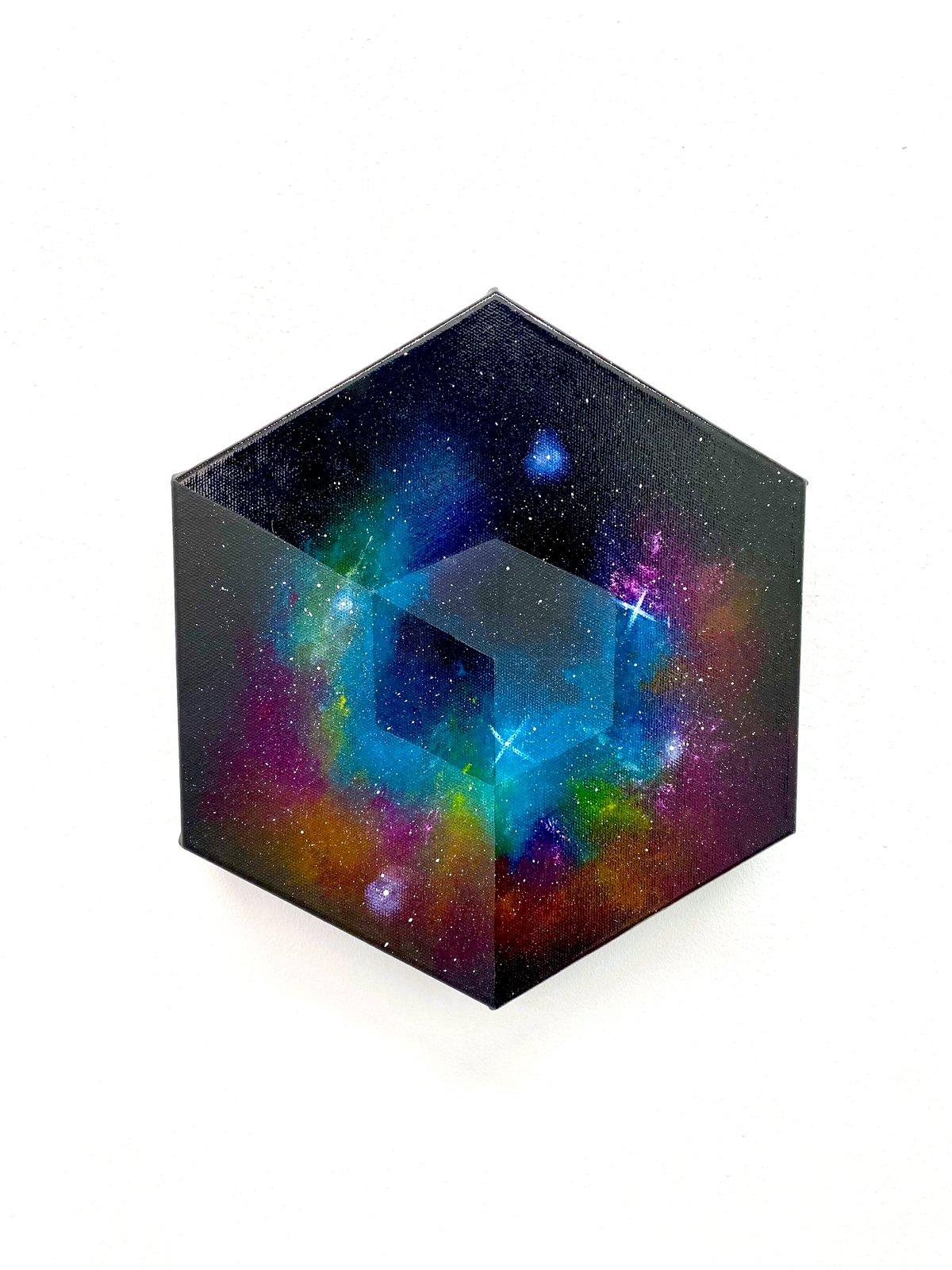 Image of Imagined Nebula (miniture)
