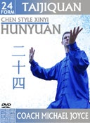 Image of Hunyuan Tai Chi DVD