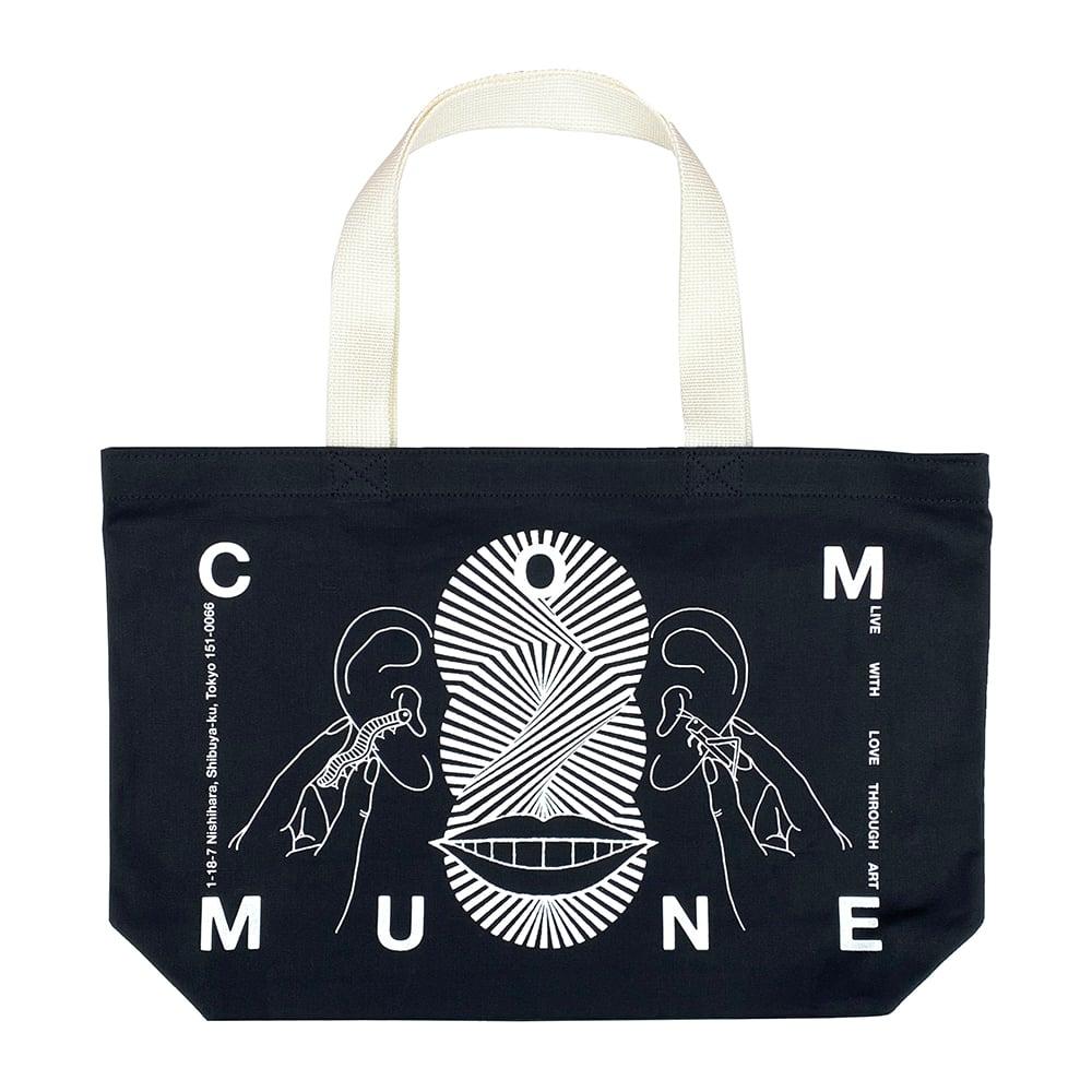 Image of Ed Davis × gallery commune Tote Bag [Black]