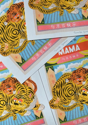 Image of MAMA - A3 riso print