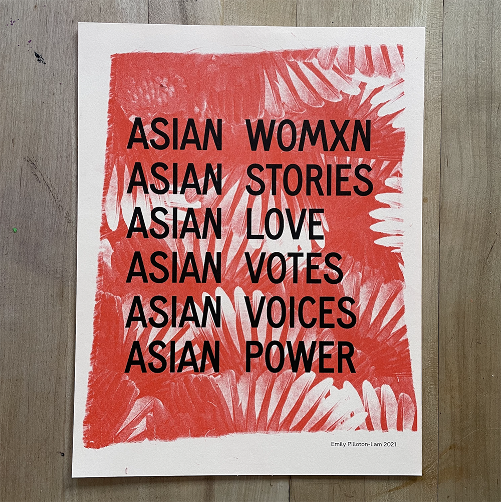 """""""Asian Everything"""" risograph print"""