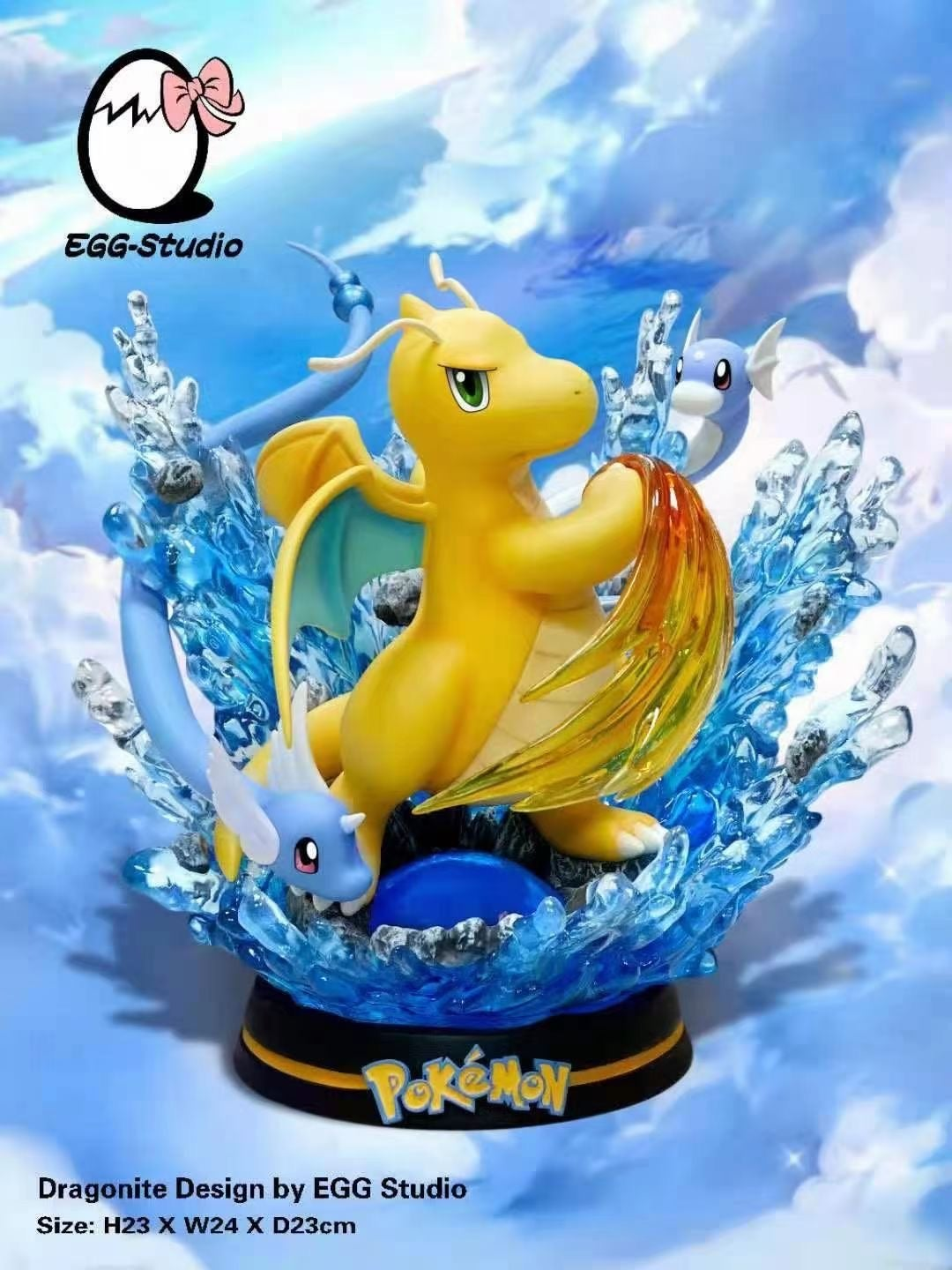 Image of [Pre-Order]Pokemon Egg Studio Dragonite Resin Statue