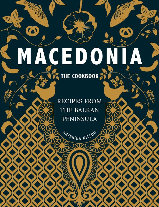 Image of Macedonia - The Cookbook