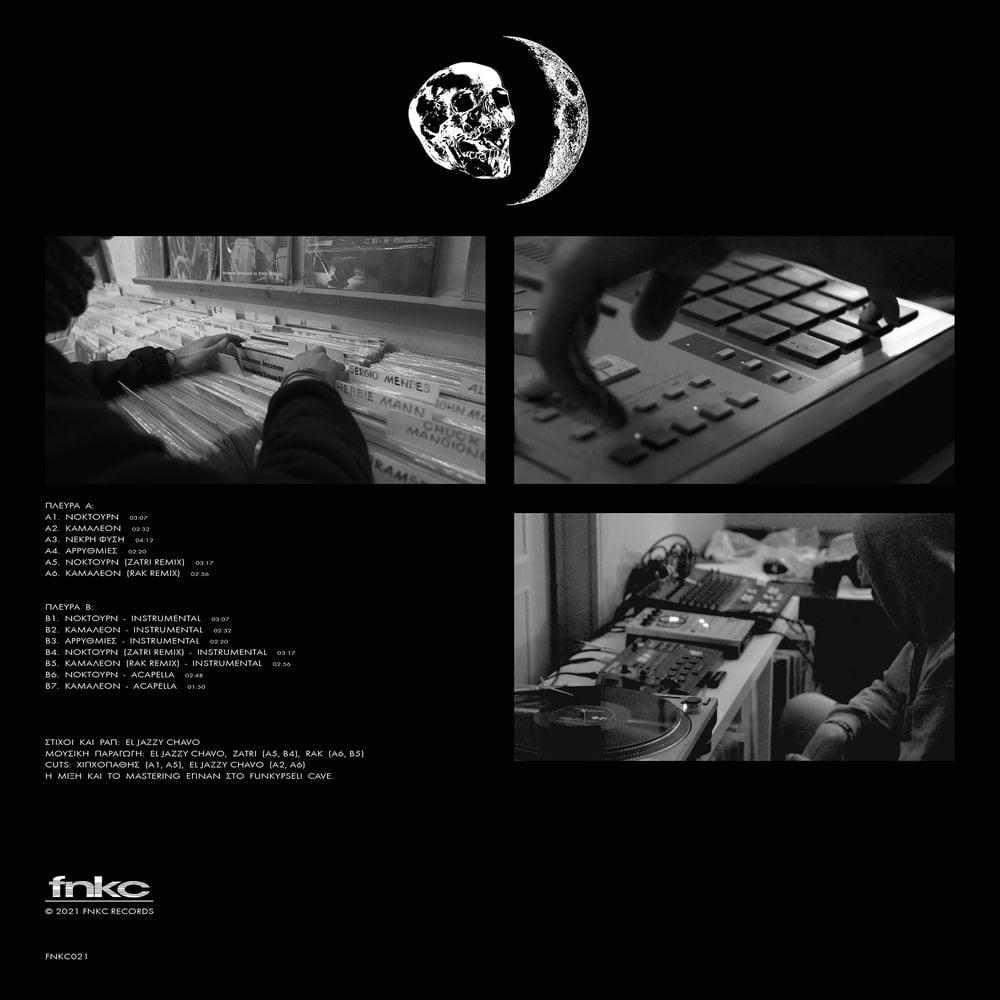 "El Jazzy Chavo - Νοκτούρν (12"" Vinyl)"