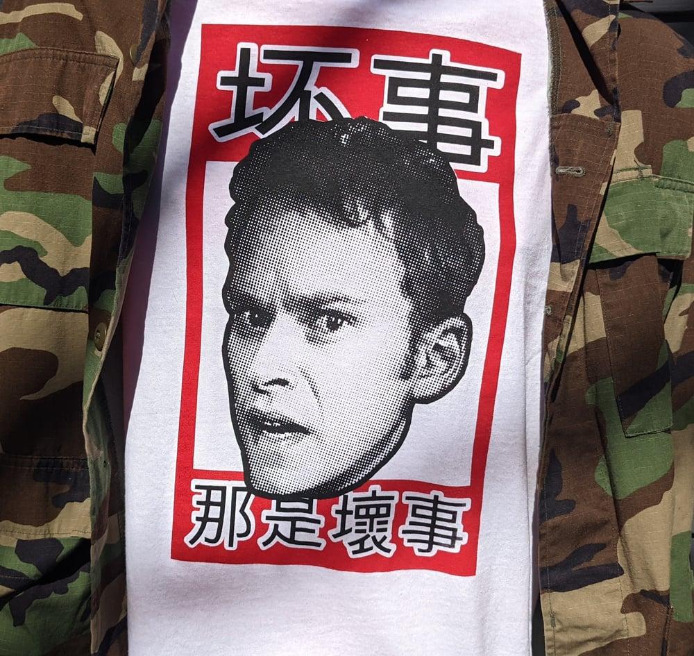 Image of THE BAD THING shirt!