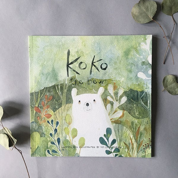 Image of Koko the Bear Picture Book