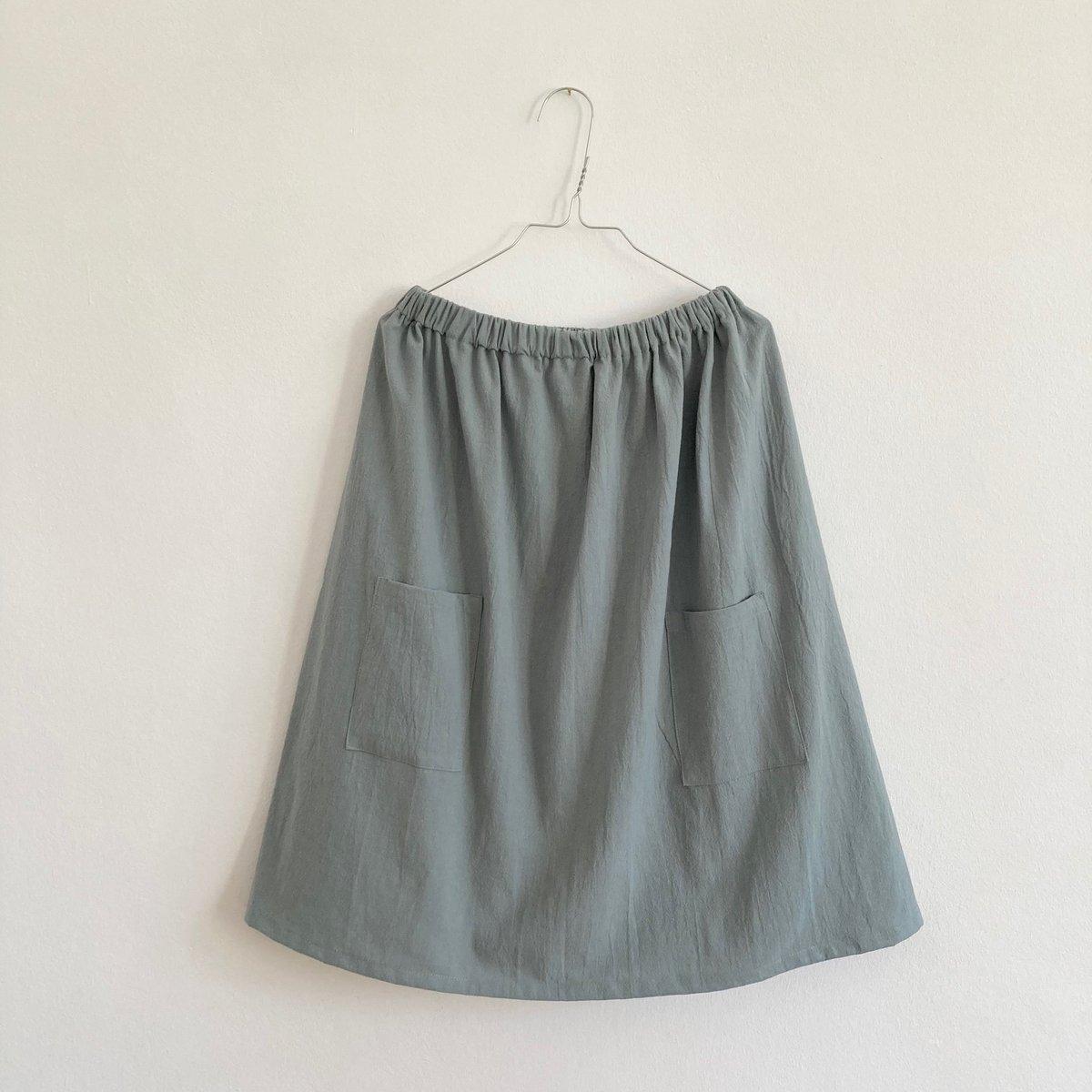 Uva Skirt- old green