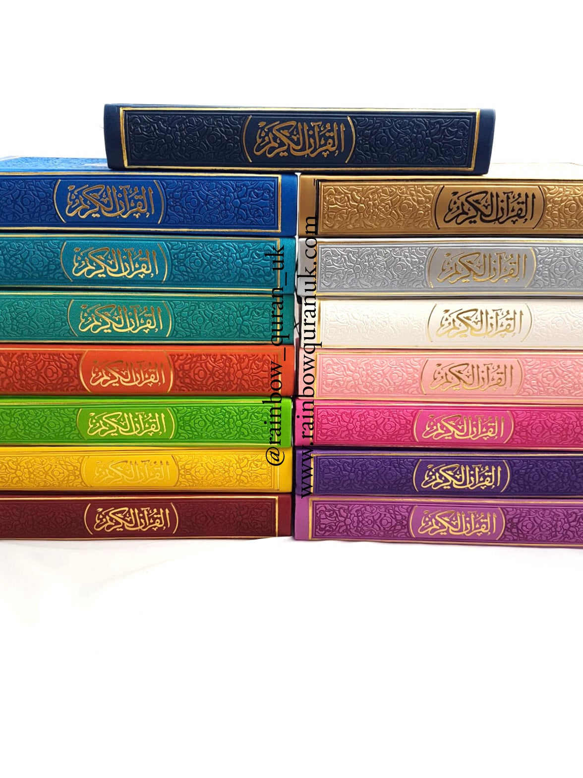 Image of Rainbow Quran Leather Embossed with Gold Design 4 Colours Inside