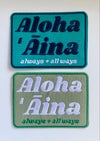 ASSORTED POHO (PATCHES)