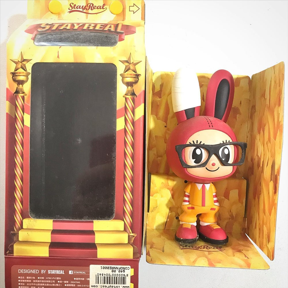 Image of STAY REAL (Preloved Collectible Figure)
