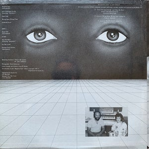Jeff Phelps - Magnetic Eyes (Engineered For Sound, Inc. - 1985)