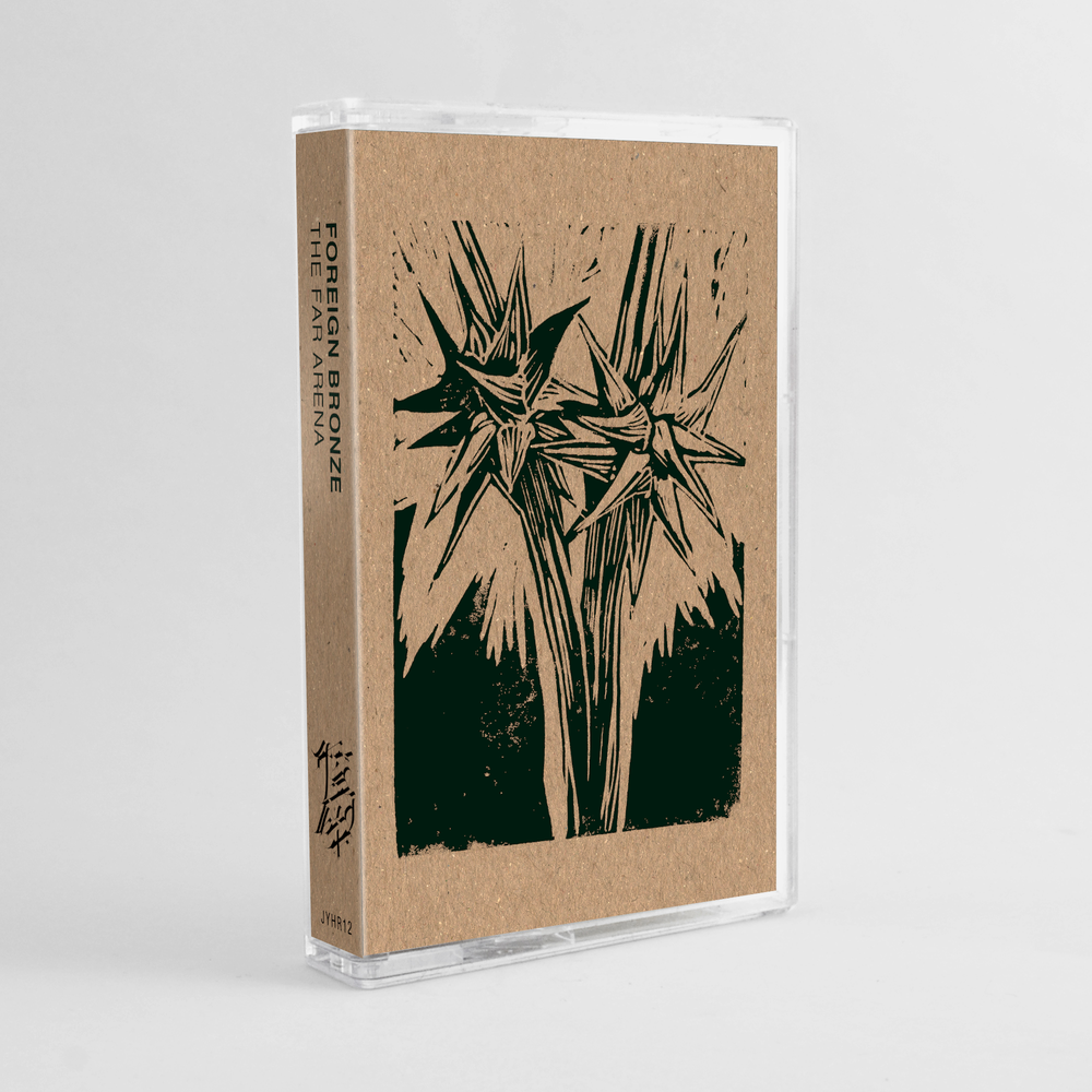 Image of Foreign Bronze - The Far Arena - CASSETTE TAPE