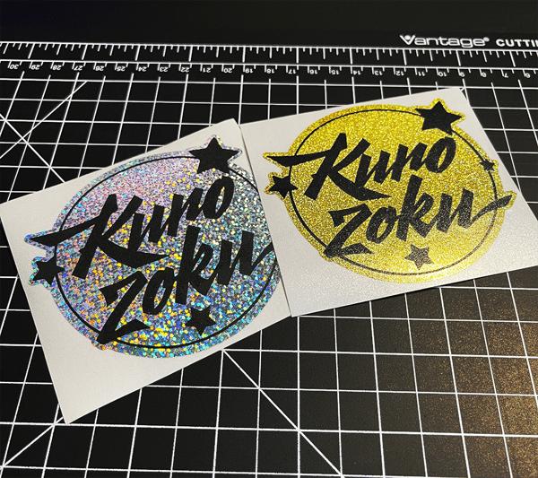Image of 1x1 Kurozoku Logo