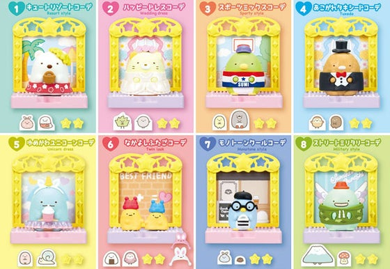 Image of Sumikko Gurashi Oheya no Sumikko Fashion Show x Rement