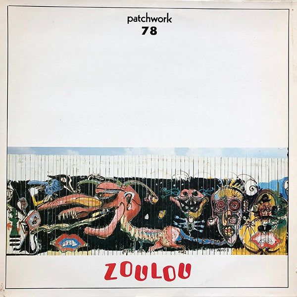 Guy Boulanger & Denis Cottard - Zoulou (Patchwork Library - 1984)