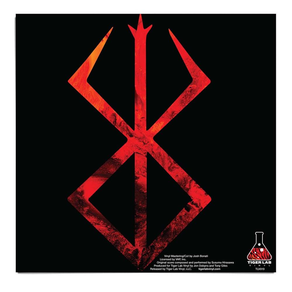 """""""Berserk"""": Deluxe 2XLP Audiophile Edition"""