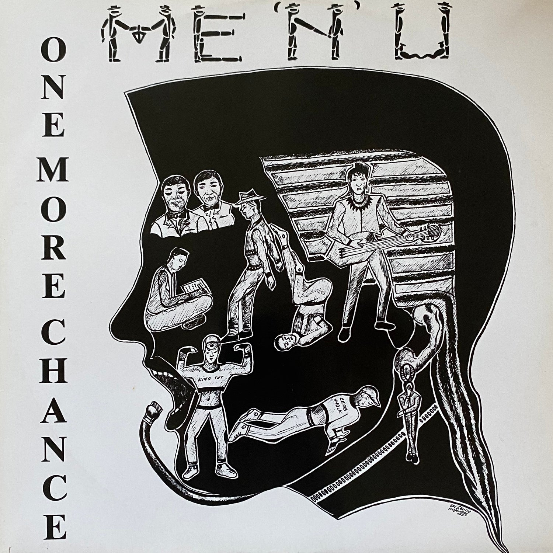 Me 'N' U – One More Chance (VG+/VG+)