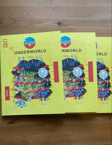 Image of CBA: Vol 51 Underworld *Signed Limited Editions*