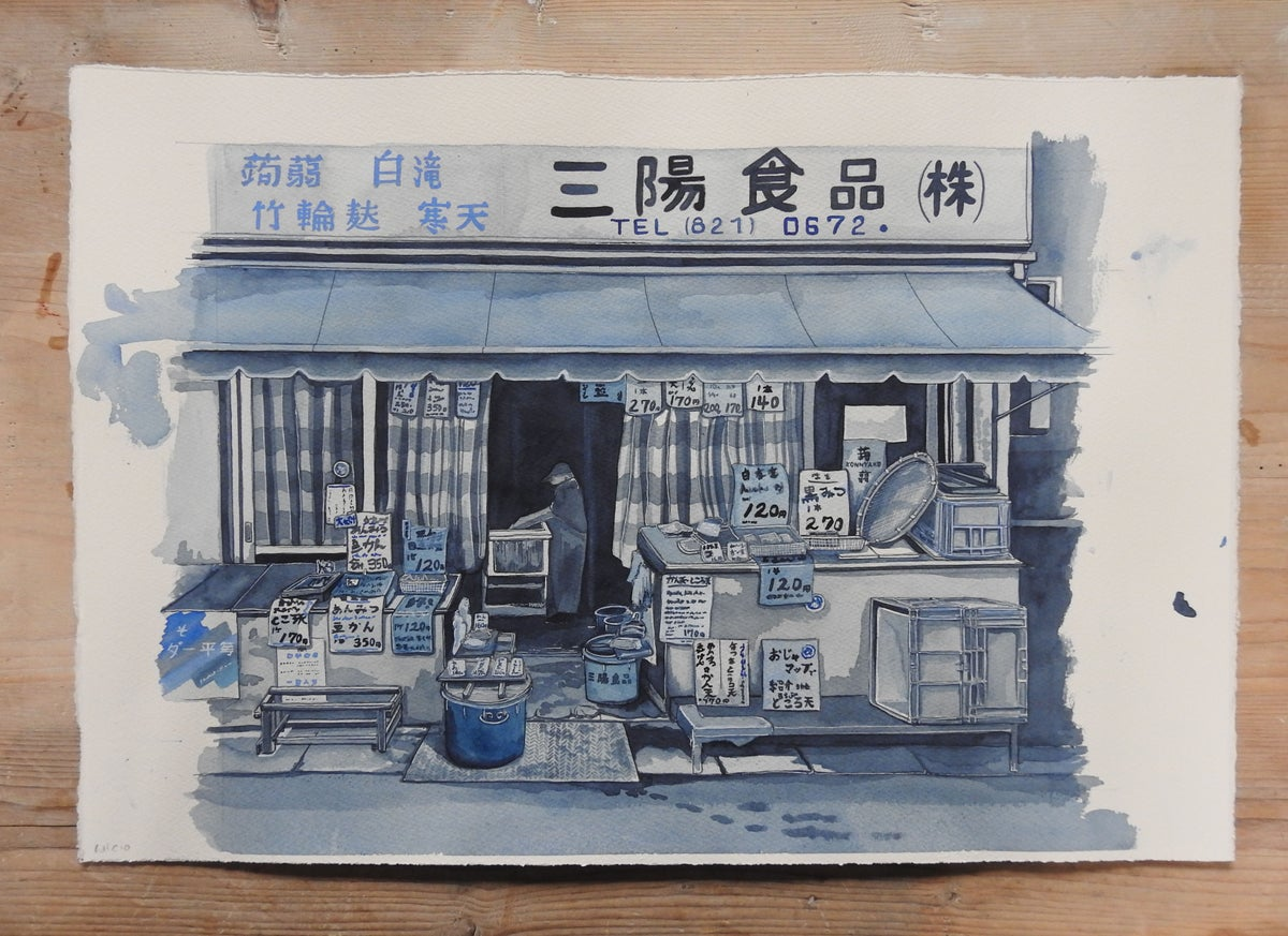 Image of sanyo foods, yanaka - original
