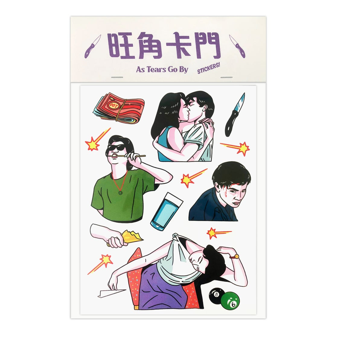 Image of As Tears Go By sticker pack by K&N for Asian Film Archive – Retrospective: Wong Kar Wai