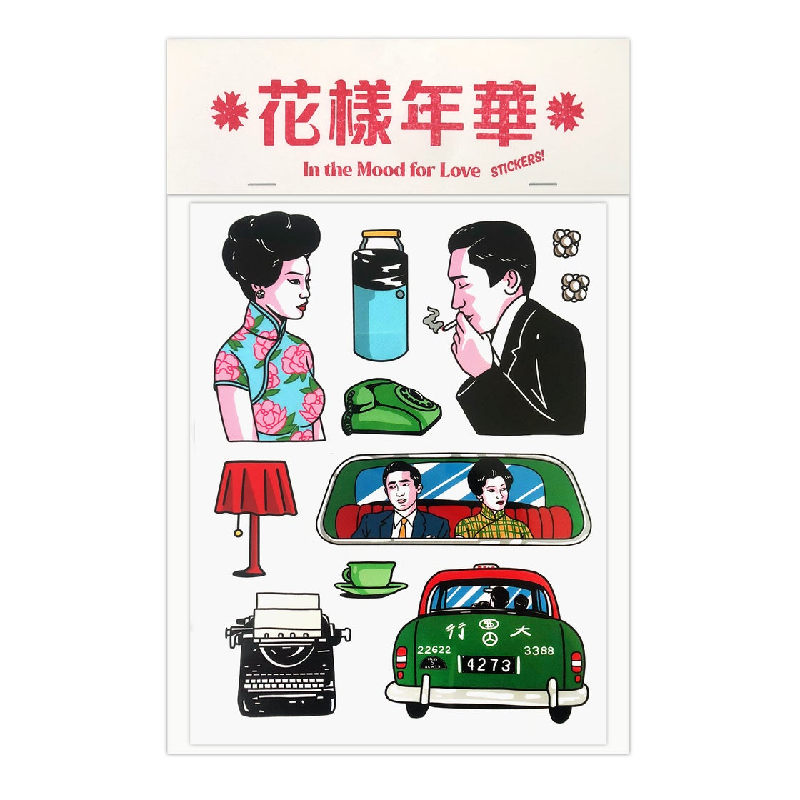 Image of In the Mood for Love sticker pack by K&N for Asian Film Archive – Retrospective: Wong Kar Wai