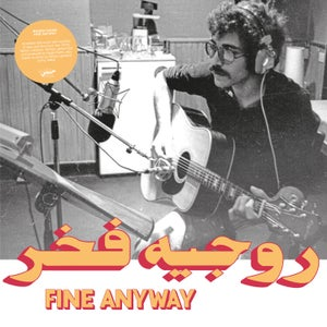 Image of Rogér Fakhr - Fine Anyway - LP (Habibi Funk)