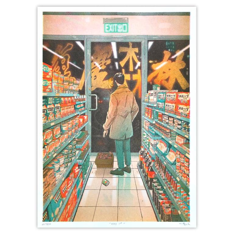 Image of May 1st by Ng Yi Shian for Asian Film Archive – Retrospective: Wong Kar Wai
