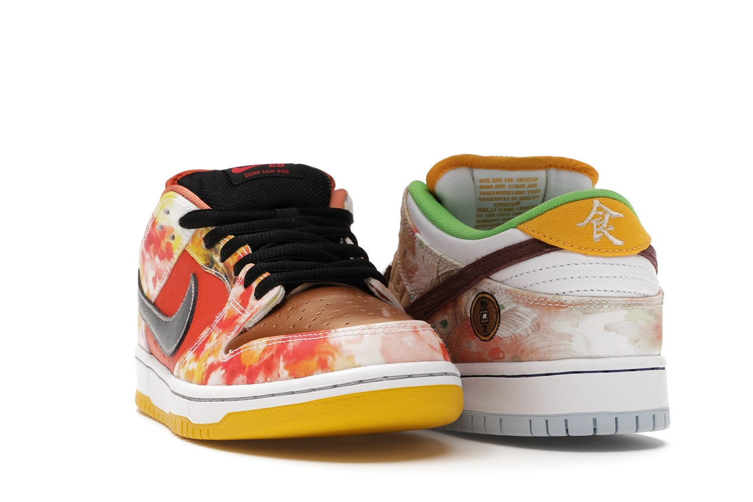 "Image of Nike Dunk Low SB ""Street Hawker"" Sz 12"