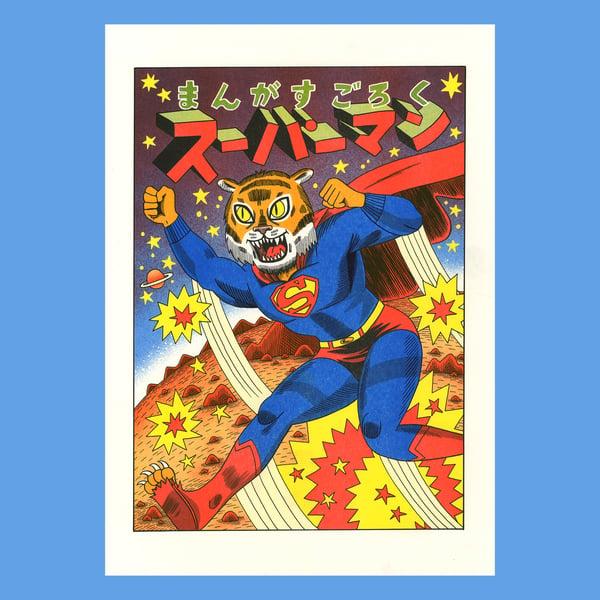 Image of Tiger Superman - A3 Risograph Print