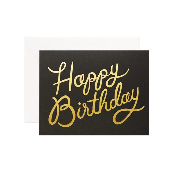 Image of Shimmering Birthday