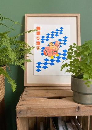 Image of CHILD & CARP - A4 riso print