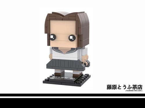 Image of INITIAL D 25TH ANNIVERSARY EDITION - Initial D Theme Character Brickheads