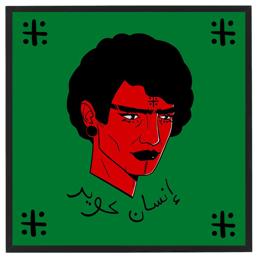"Image of Zainab FASIKI ""L'amour fait loi"" (Tirage d'art 1/10 ex)"
