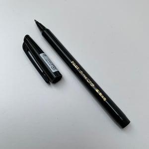 Pilot Super Sign Pen - Fine (waterproof ink)