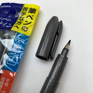 Zebra Brush Pen WF1
