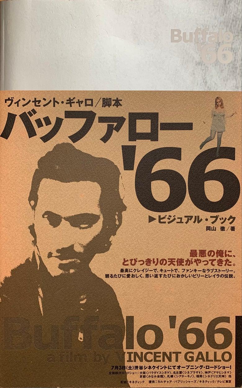 Image of (Vincent Gallo)(Buffalo'66 Visual Book)